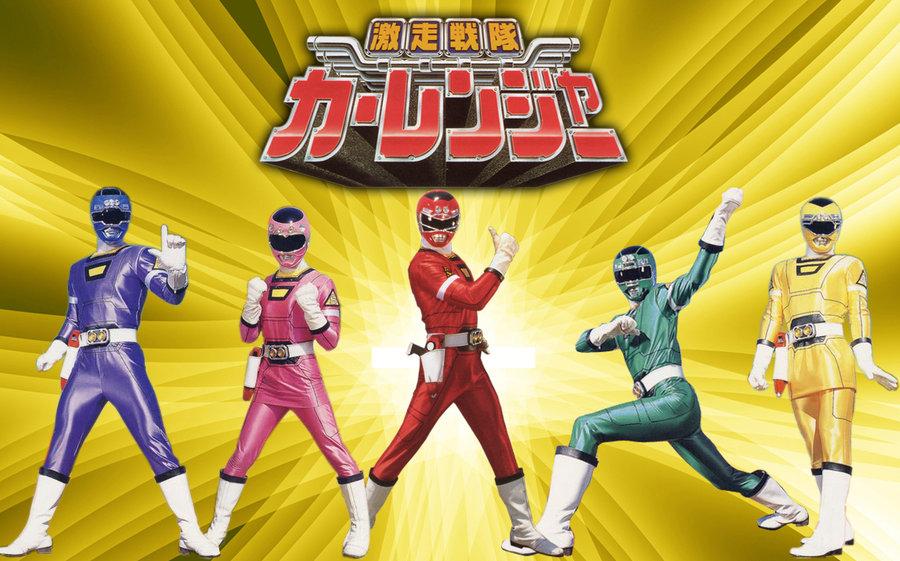 Twenty Years of Super Sentai