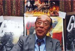 NakajimaGConPhoto