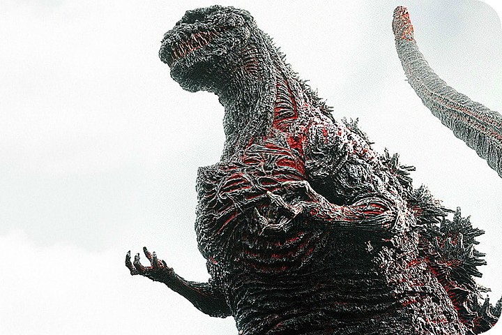 Shin-Godzilla